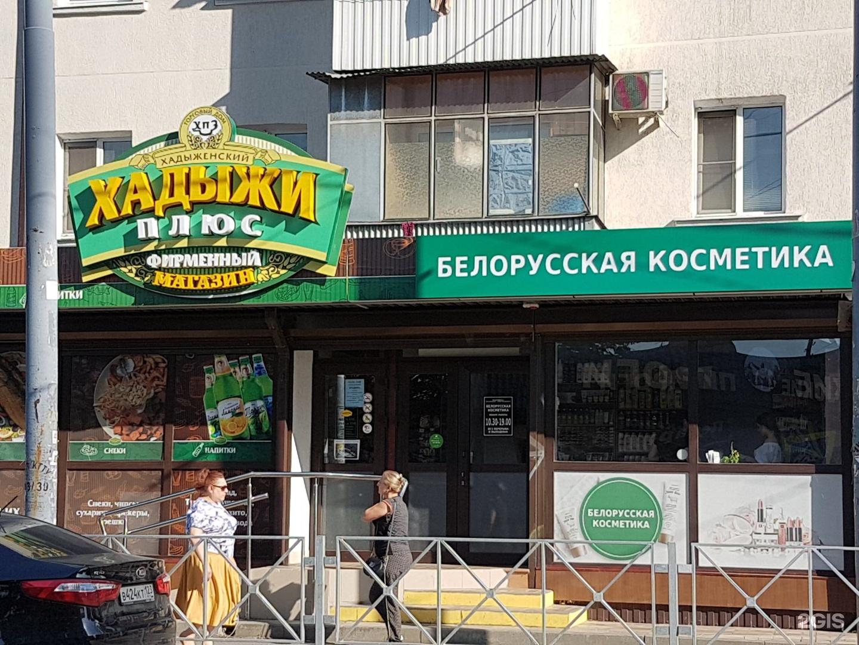 Где купить белорусскую косметику в железнодорожном туалетная вода avon imari fantasy