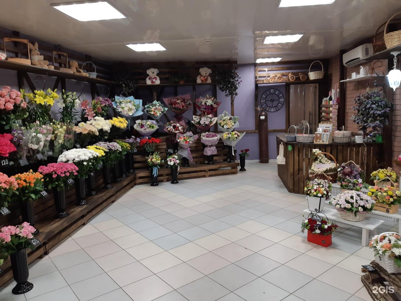 Доставка, склад-магазин цветов азалия