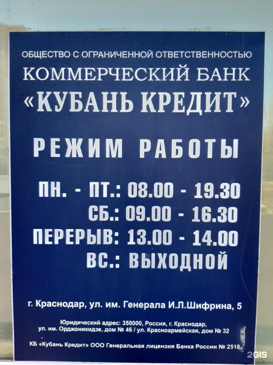 карты карта москвы