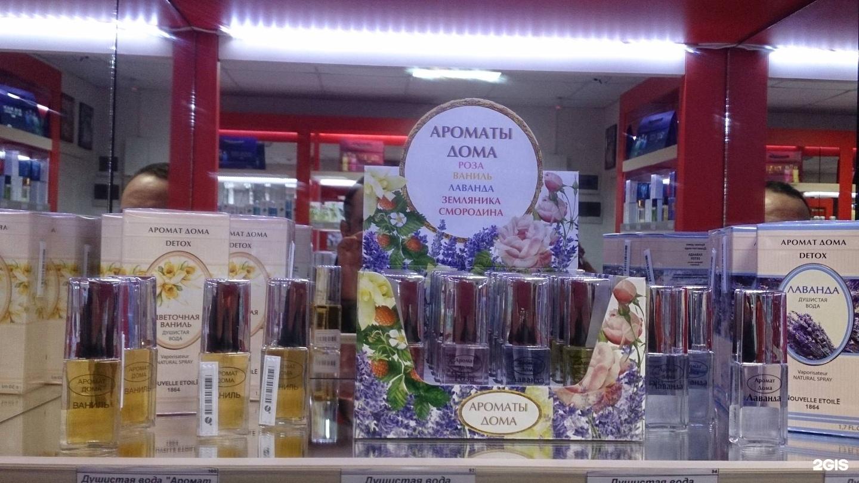 Купить парфюм и косметику в ростове пермь японская косметика купить