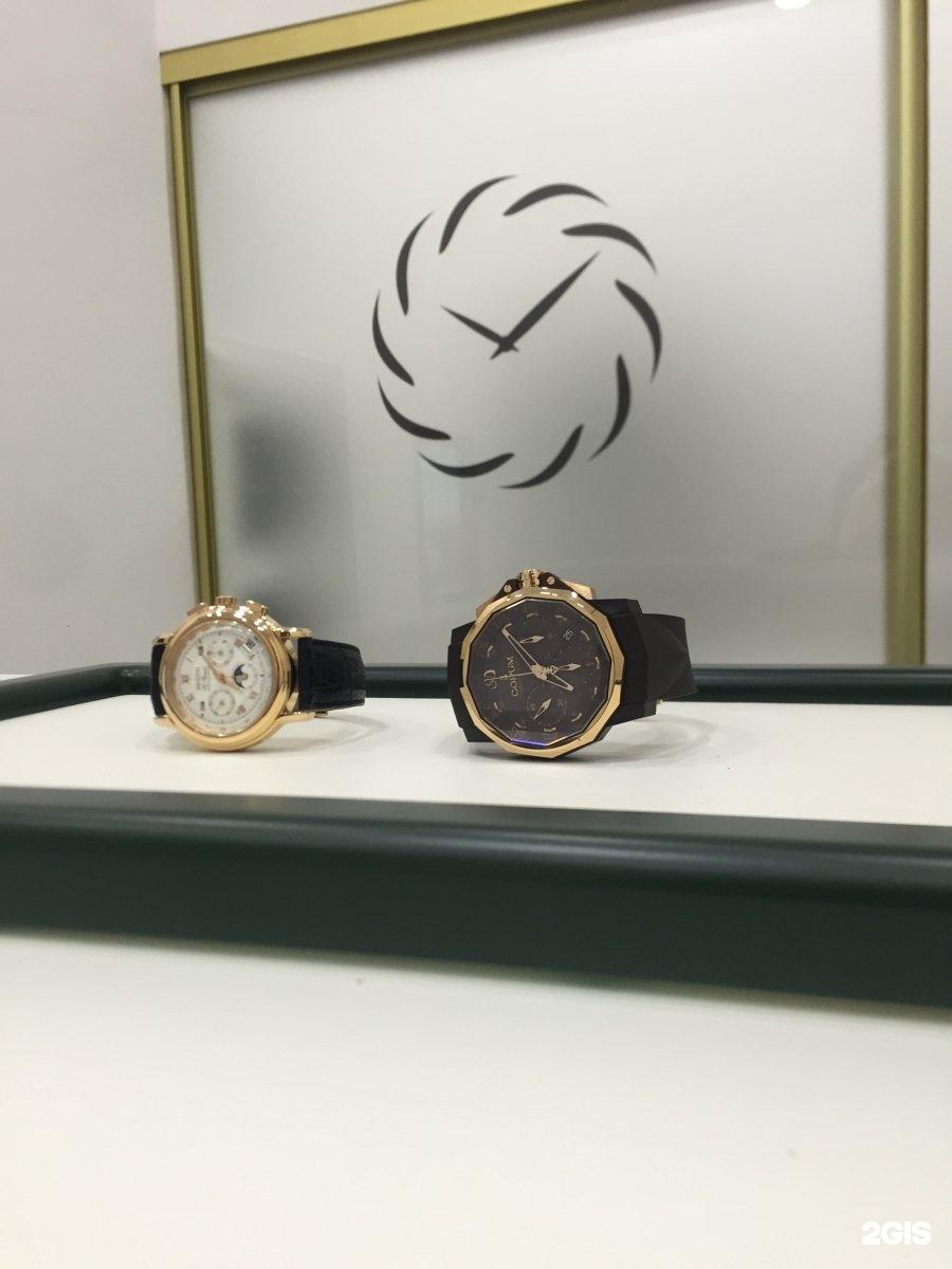 Часов екатеринбург выкуп часы в калининграде продать