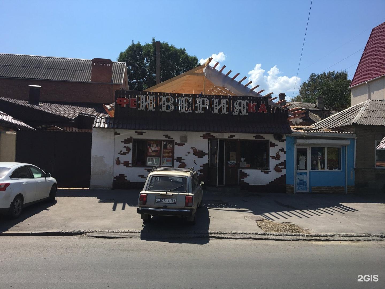 Наталья знаменский переулок великий новгород фото как для