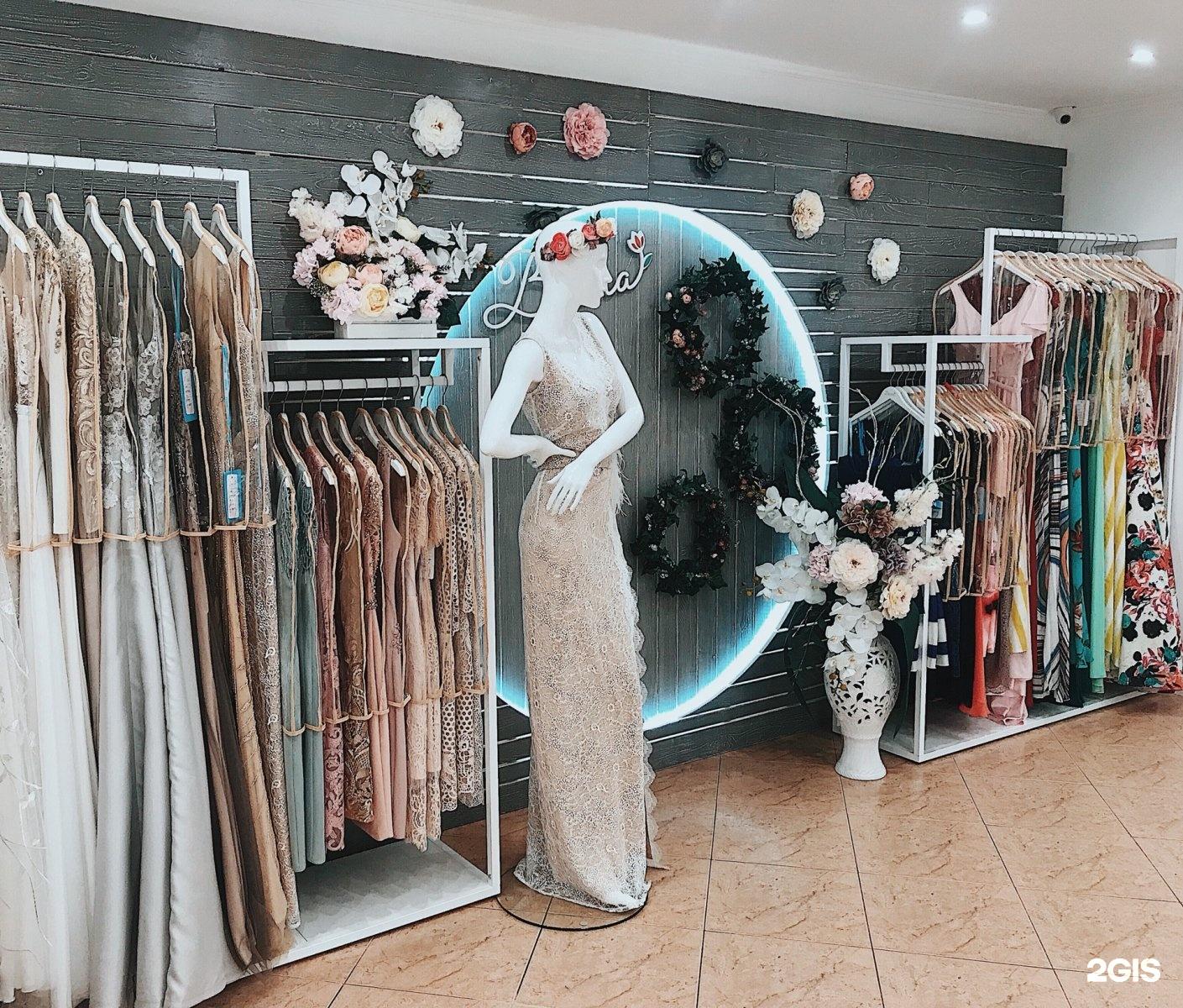 Магазин Вечерних Платьев Лиски