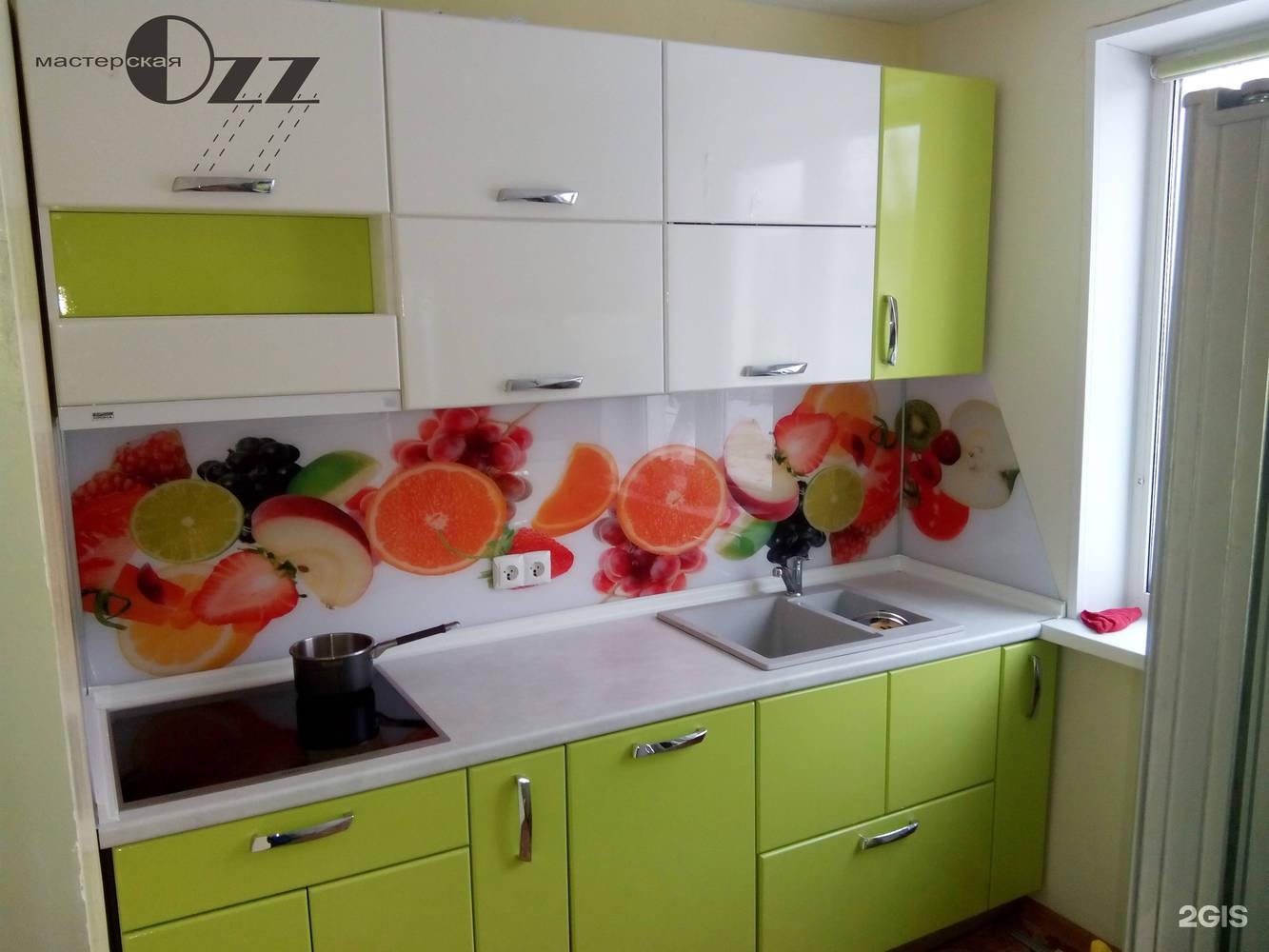 полоску скинали для бело оранжевой кухни цветы фото подчеркнуть дизайн интерьера