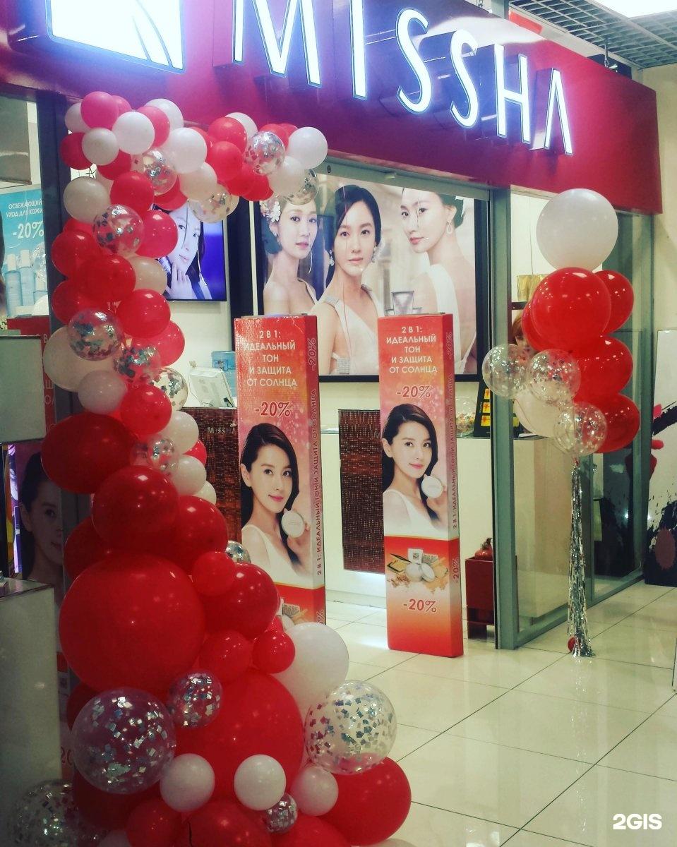 косметика корея купить владивосток