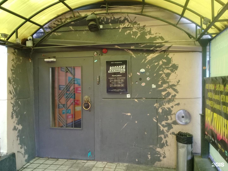 Водолей ночной клуб эротическое шоу бесплатно онлайн