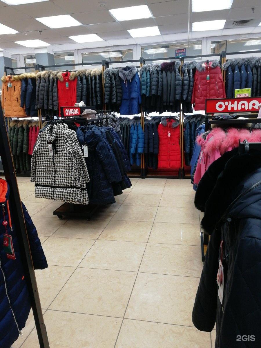 Магазины Верхней Одежды Владивосток