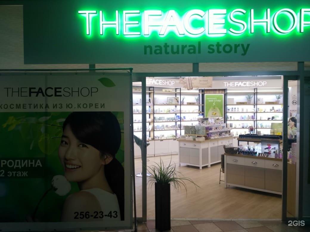 Купить во владивостоке корейскую косметику green planet косметика купить в спб