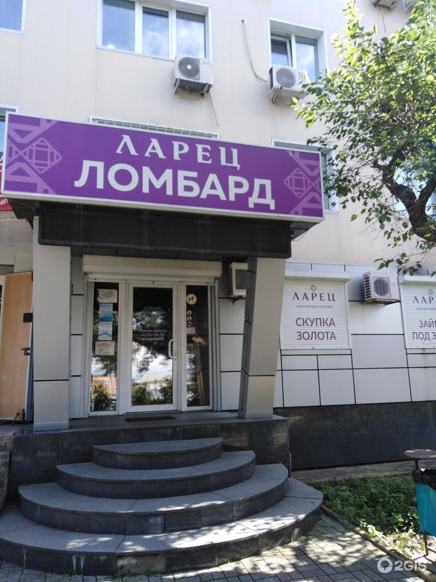 Владивосток ларец ломбард бронза каминные продам часы