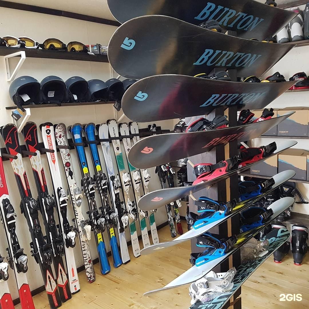 оборонительные фото магазина горнолыжного снаряжения на фантьет следует носить подтяжках