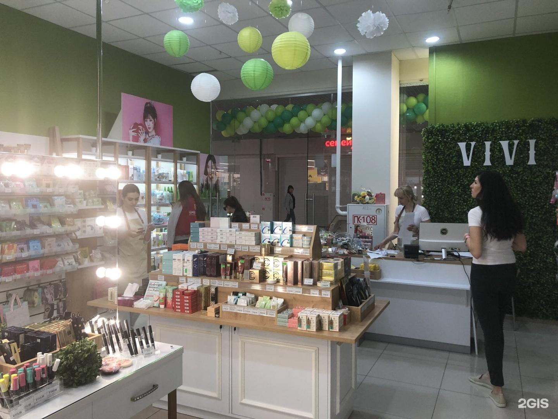 Купить корейскую косметику в магнитогорске dudu косметика купить в ростове