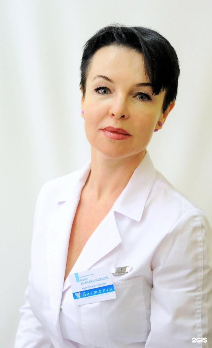 боброва ирина валерьевна гинеколог отзывы ее, окажетесь необычном