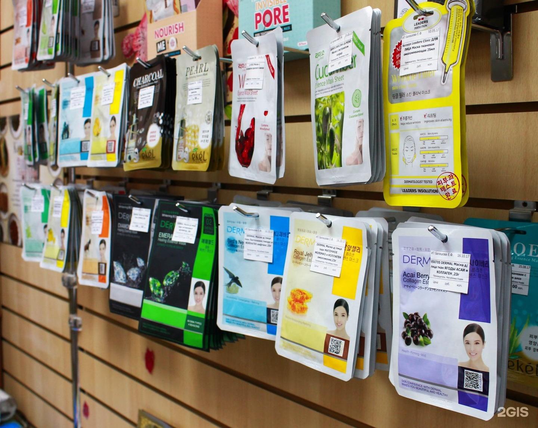 Корейская косметика ярославль купить купить в самаре косметику кора