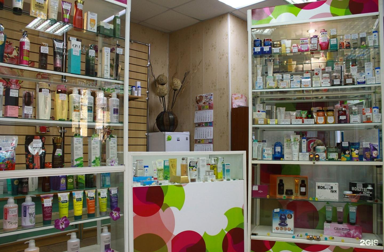 Корейская косметика в ярославле купить эйвон страна
