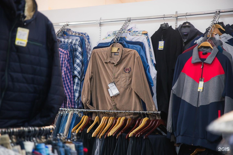 Магазины Одежды Больших Размеров Ярославль