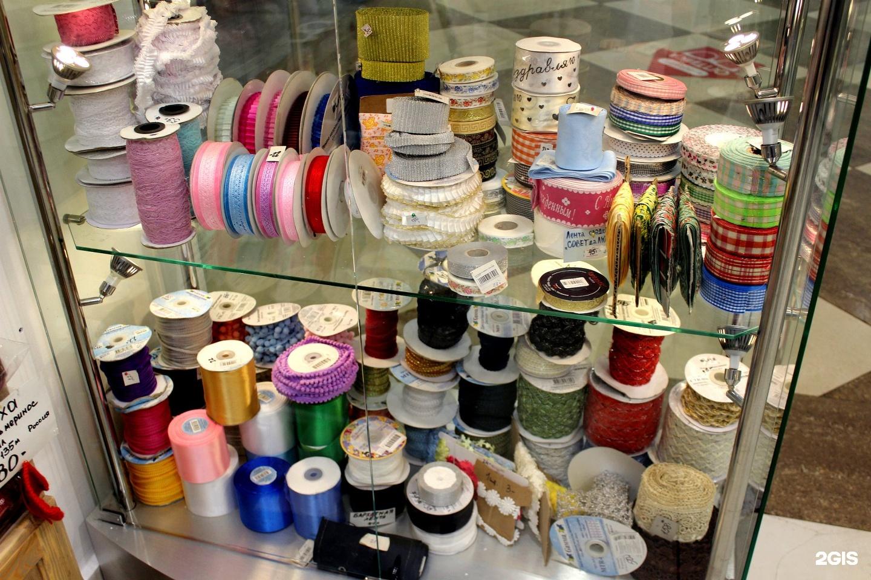 картинки для магазина швейной фурнитуры названа