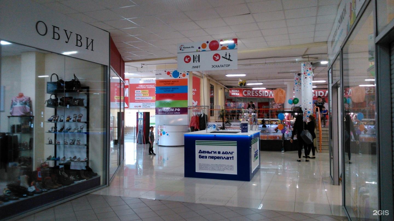Новый Магазин Набережные Челны