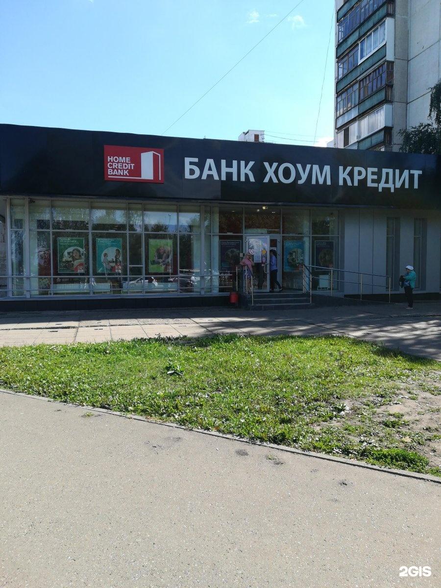 локо банк официальный сайт москва