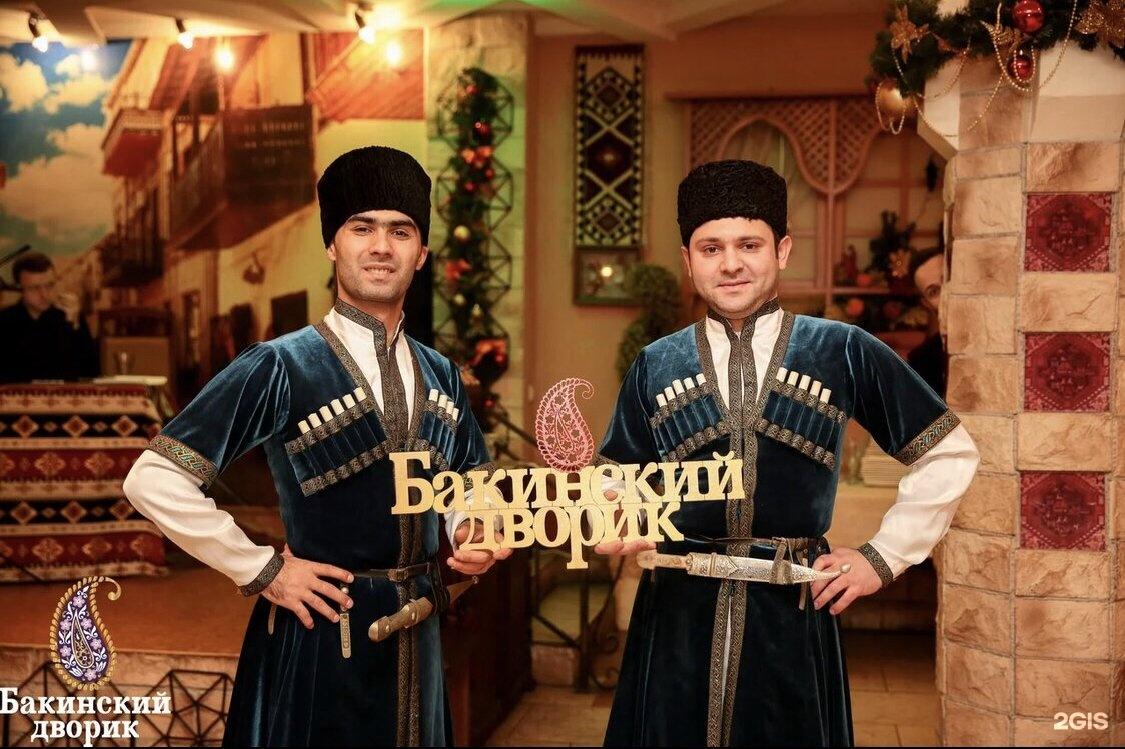 бакинский дворик иваново все фотоотчеты металлик, как