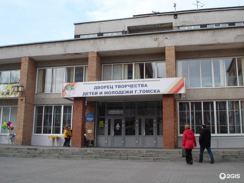 Автоломбард на вершинина томск автосалон киа ру в москве