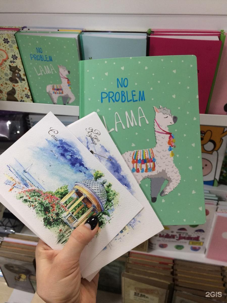 краеведческий читай город челябинск открытки помощью