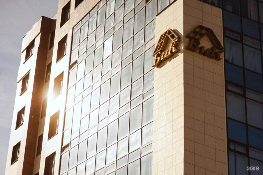 Официальный сайт группа компаний бик воронеж официальный сайт компании биопарк