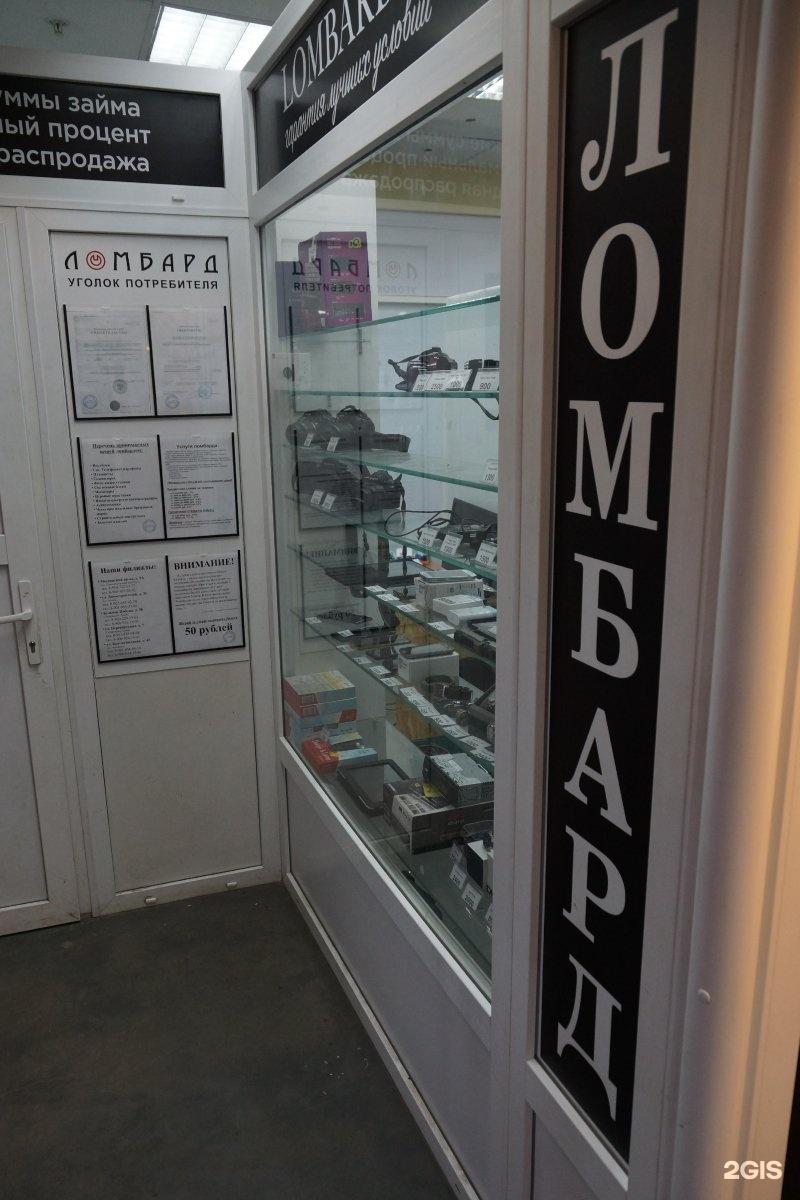 Цифровой техники воронеж ломбард за час стоимость фронтального погрузчика