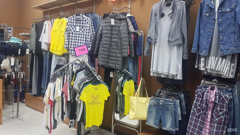 Магазин Турецкой Одежды Воронеж