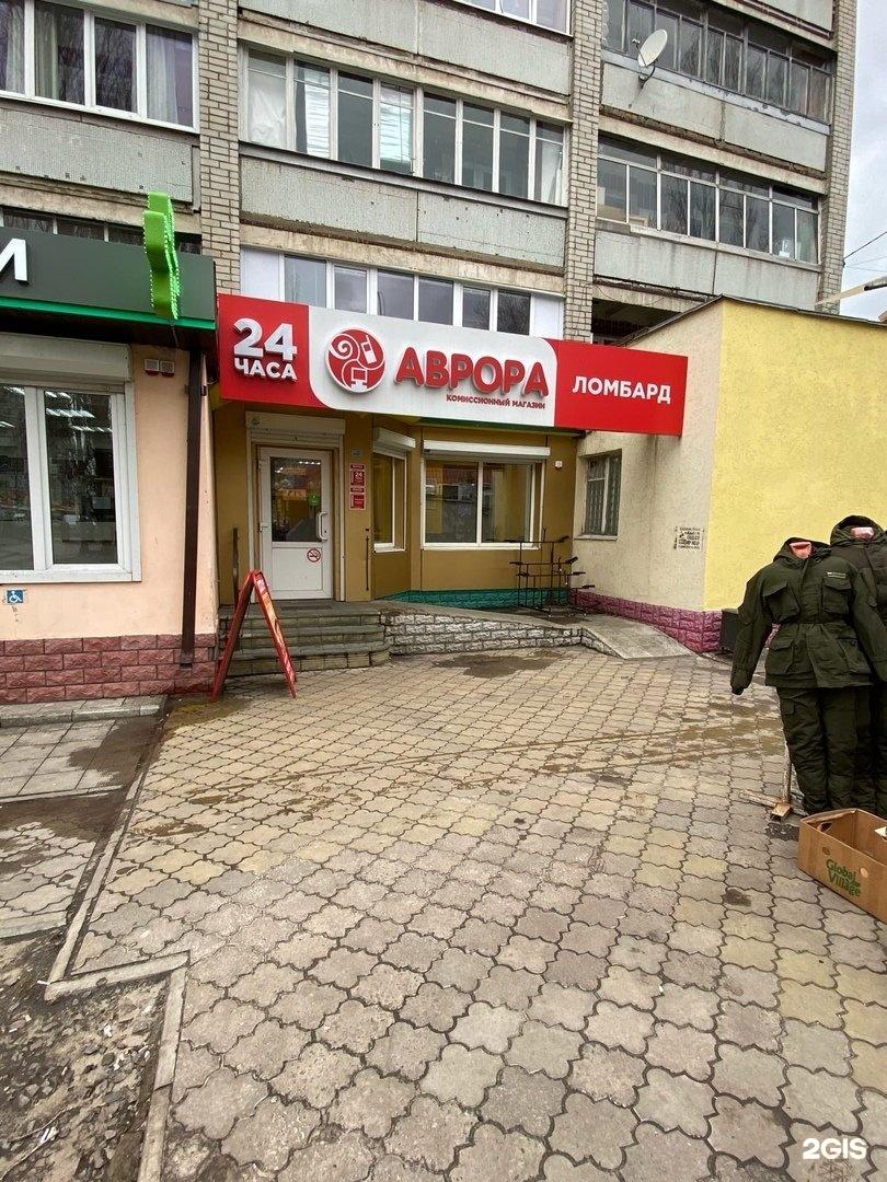 Проспекте на ленинском адрес часов ломбард стоимость omax часы