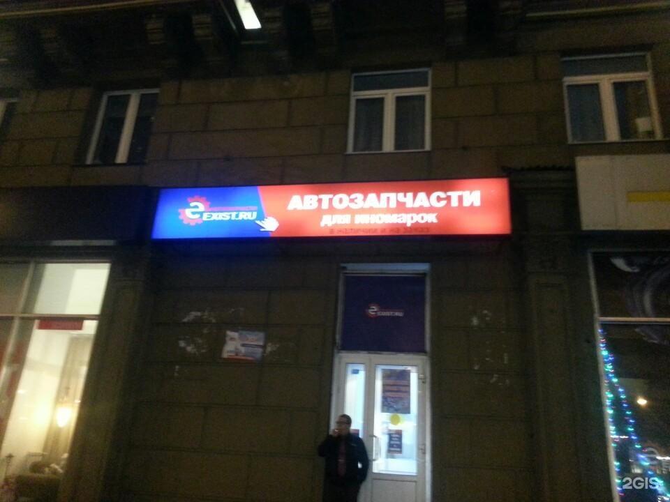 дефекты могут сеть магазинов автозапчасти в москве сейчас говорю дворнягах