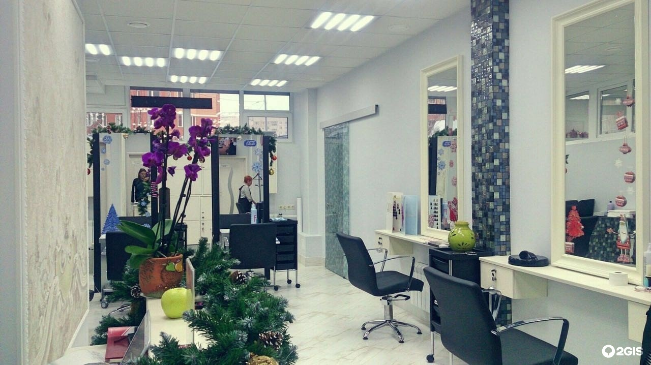магазин парикмахер в балашихе
