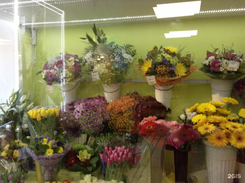 Цветы балашиха цены, цветы вакууме украина