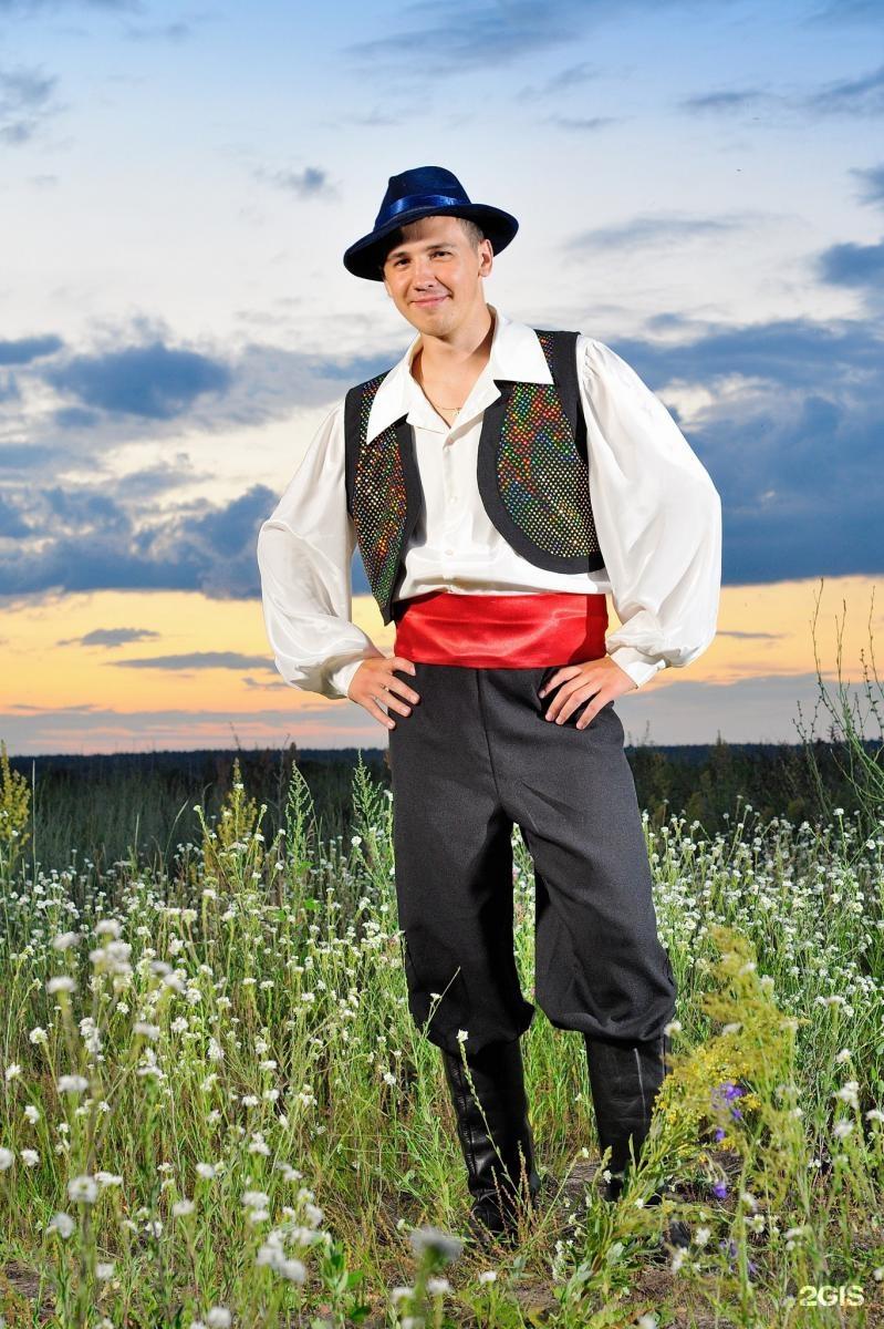 цыганский костюм мужской фото фото девушка