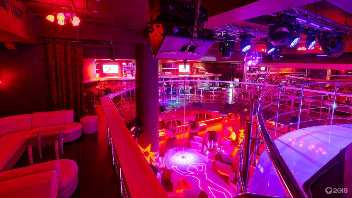 The strip club accused of drugging and robbing its customers