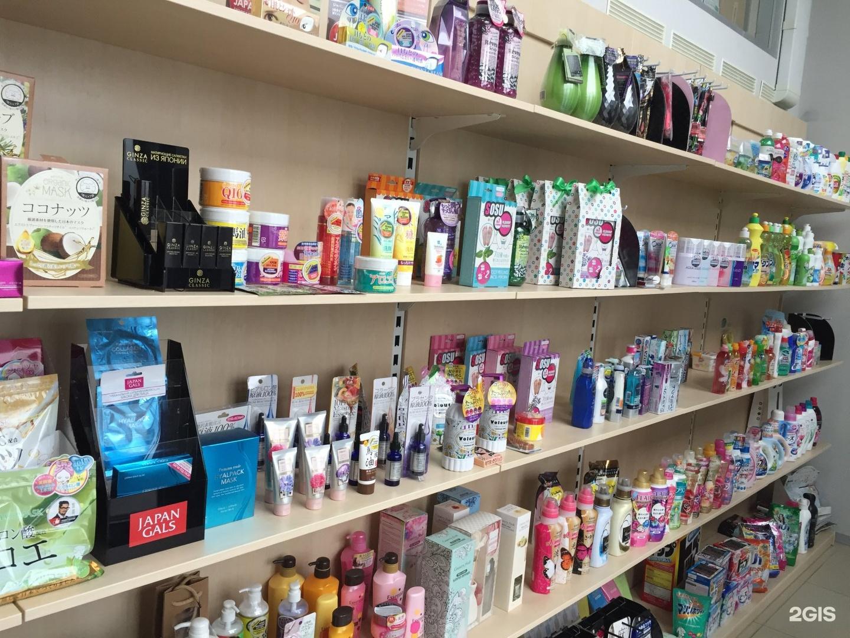 Купить японскую косметику в москве оптом косметика макияж для лица купить