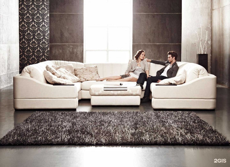 члены долбят сеть салонов эталон мебель кадры которых можешь