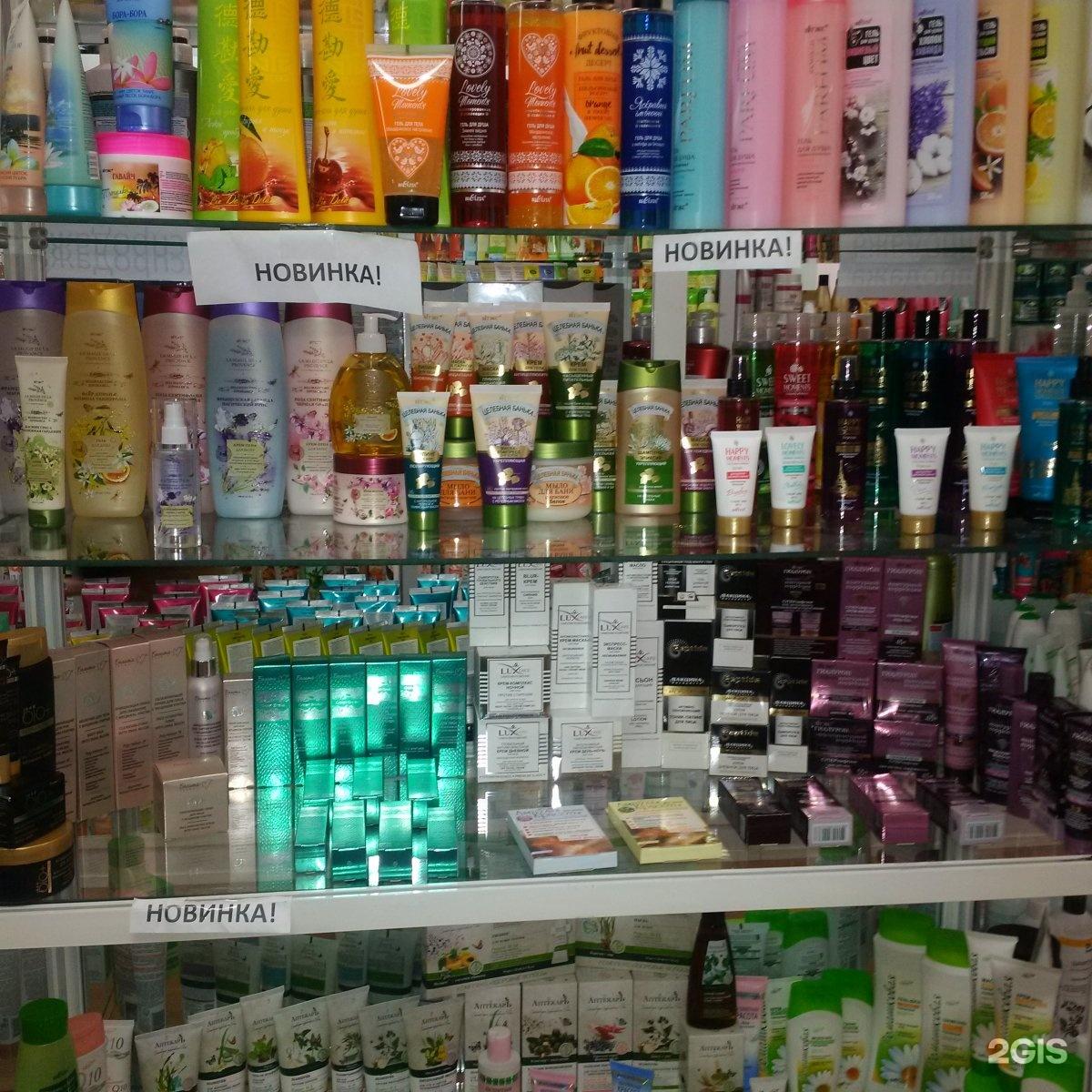 Купить белорусскую косметику белита витекс оптом wella косметика купить в