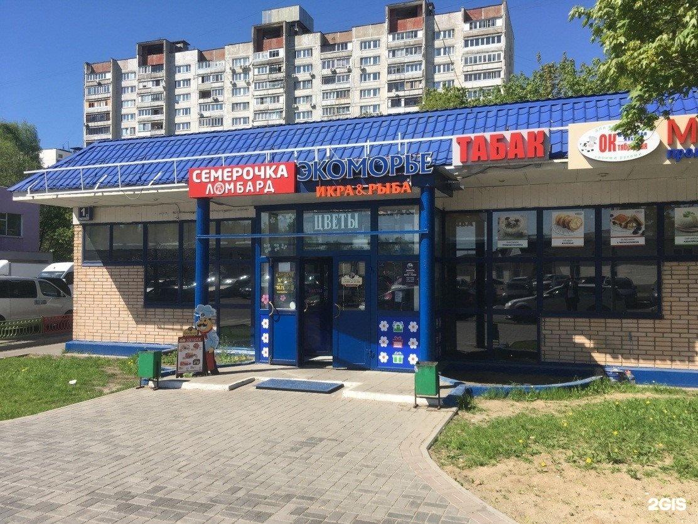 Москва ломбард теплый стан продать часы приметы