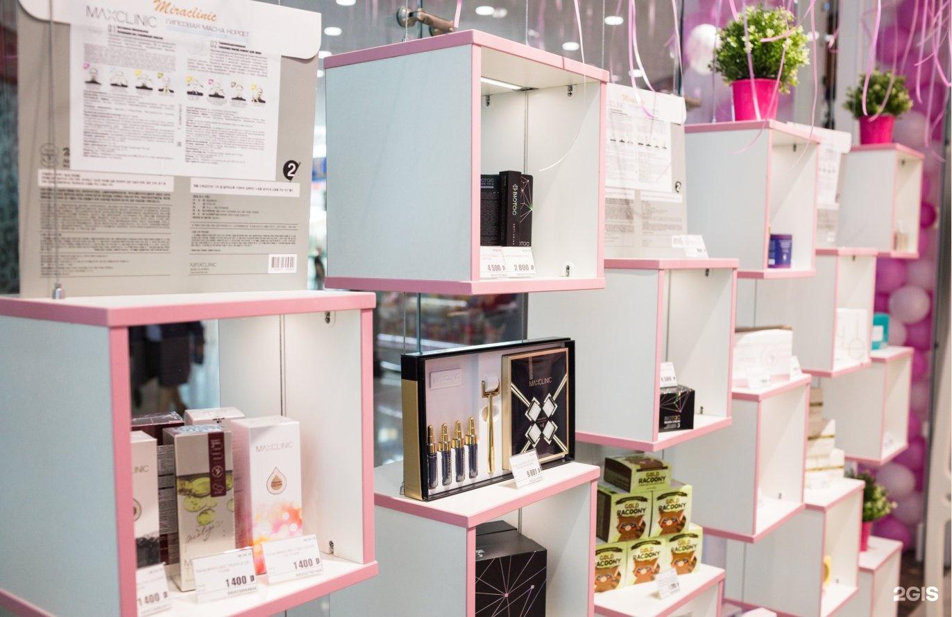 Купить корейскую косметику в москве с торговом центре объявления косметика куплю