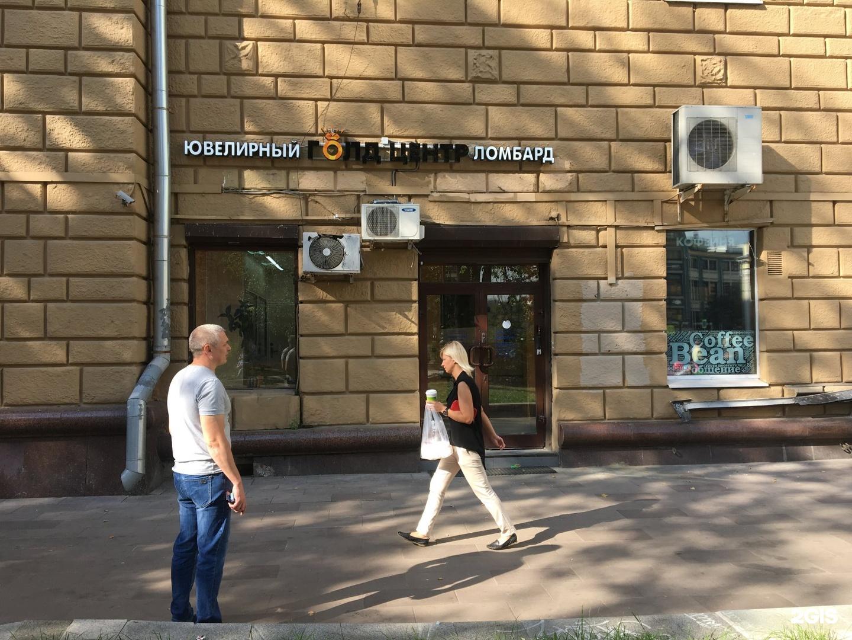 Новослободская ломбард метро контакте союз ломбардов в