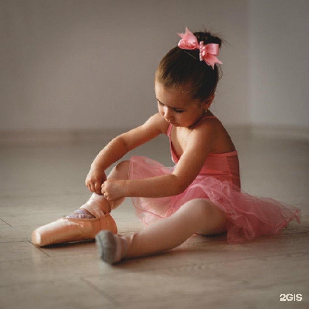 Картинка дети в балете