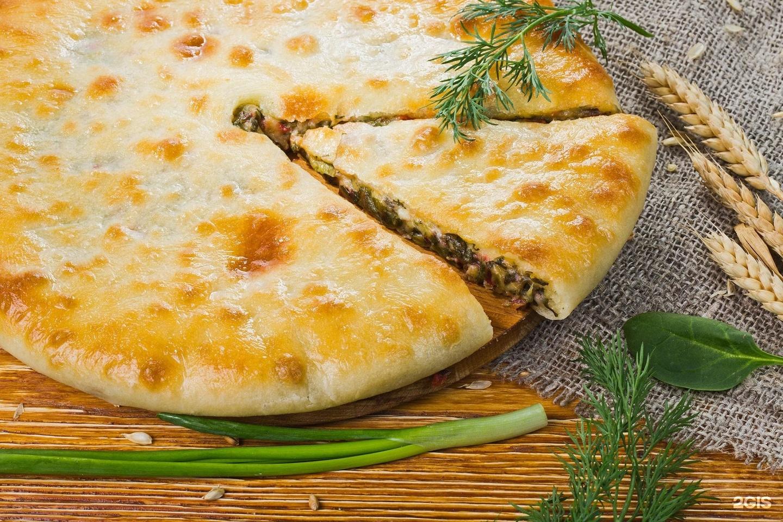 как делают осетинские пироги фото угодно