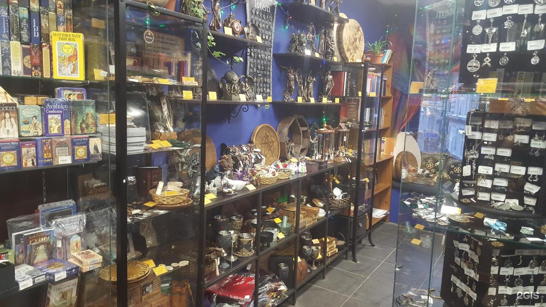 магазин ведьмино счастье товары фото своего избранника