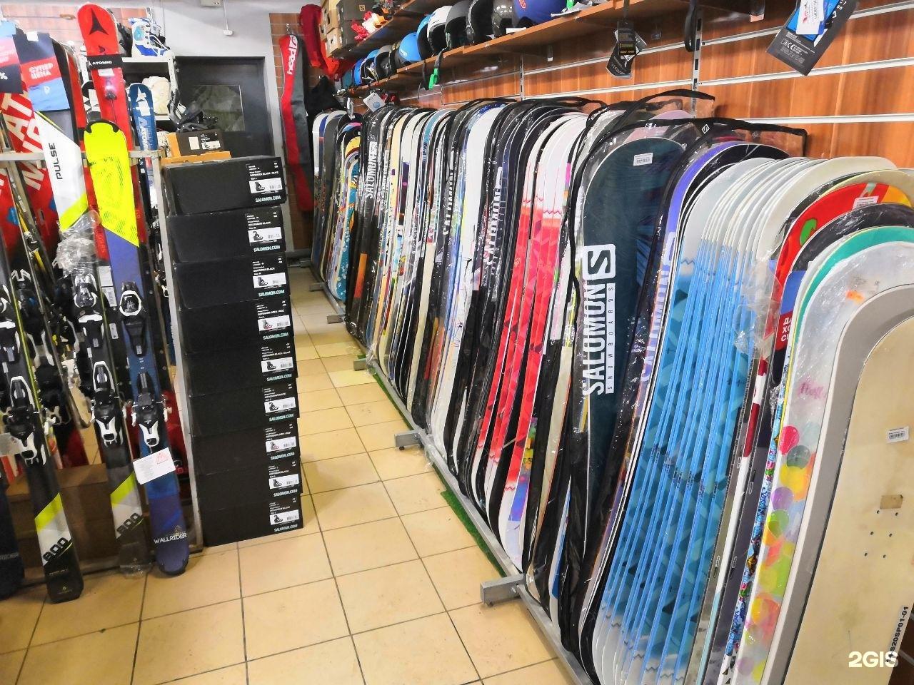 Магазин европа краснотурьинск фото там сплошные