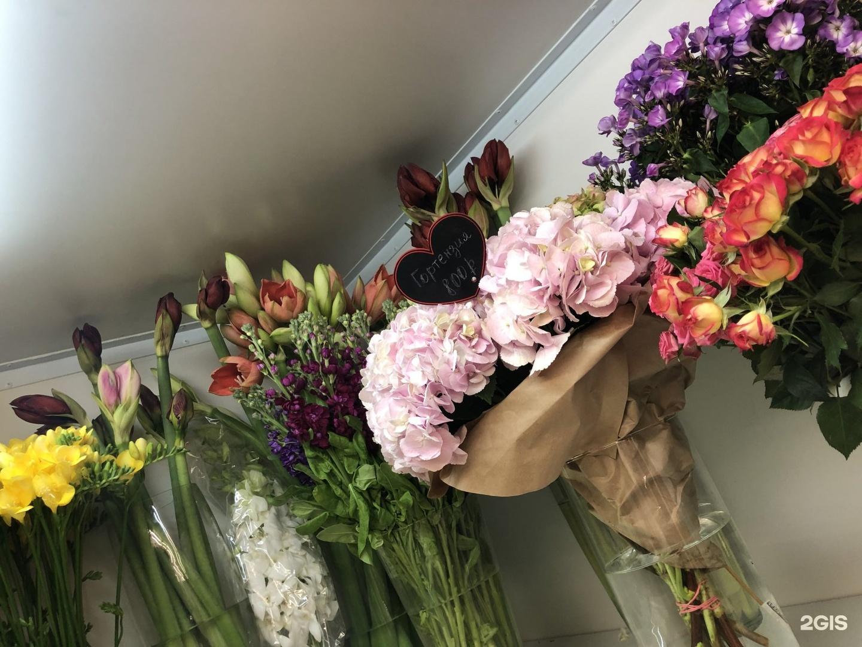 Свадебный букет, цветочка магазин цветов москва кутузовский проспект