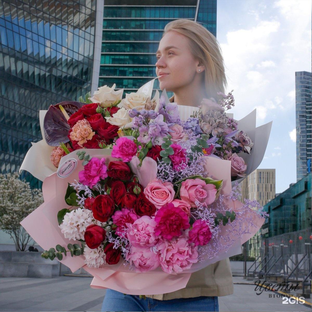 Доставка цветов в городе черновцы, цветов оптом