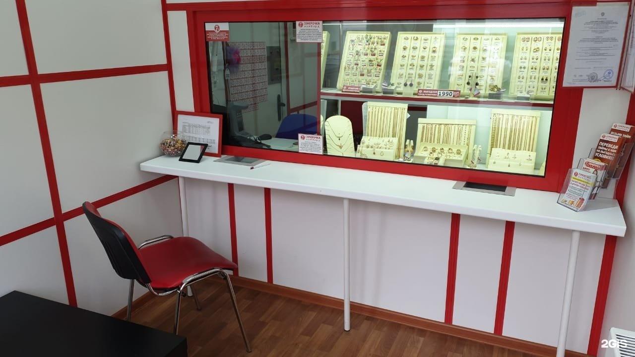 Семерочка работы ломбард часы часы продать weil швейцарские raymond