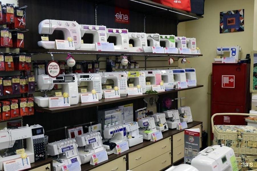 1 Швейный Магазин