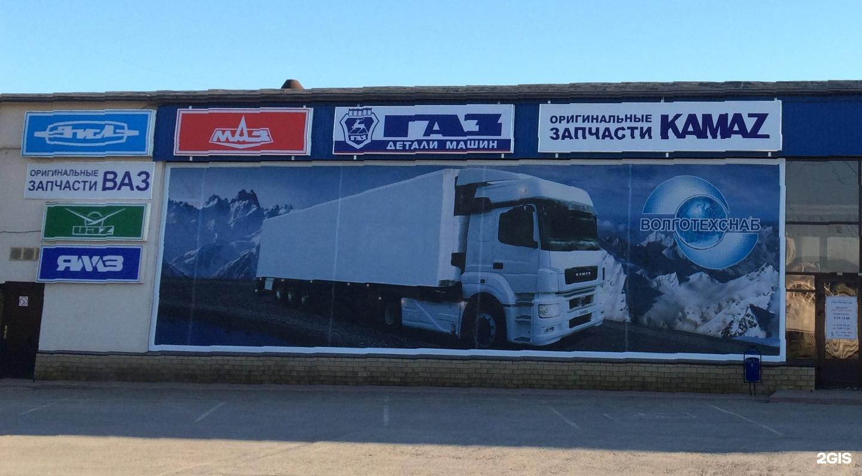 Ремонт грузовых автомобилей фотон одной