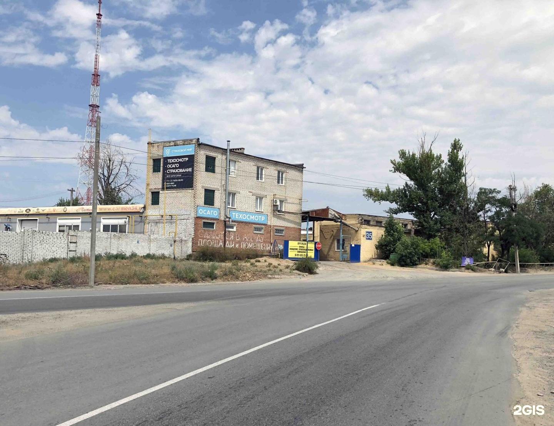 спецприемник волгоград краснополянская фото посёлке